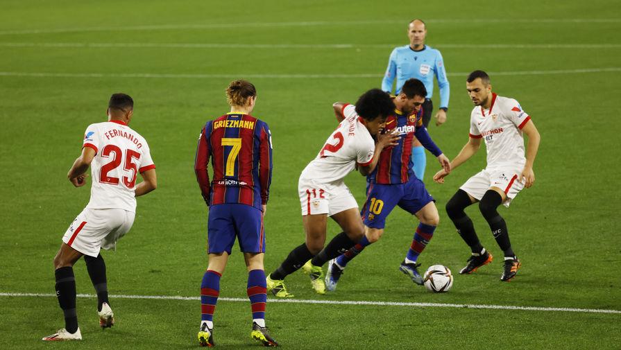 Эпизод матча «Севилья»- «Барселона»