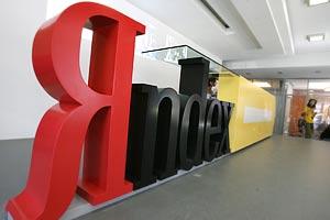Яндексу не дали снять для карты дачу Януковича.