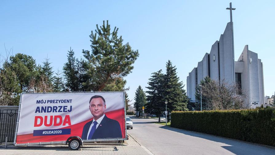 Вирусная кампания: сможет ли Польша избрать президента