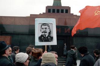Митинг около Мавзолея на Красной площади в день 39-й годовщины смерти Иосифа Сталина, 1992 год