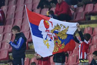 На празднике футбола в Белграде не обошлось без инцидентов
