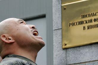 Митинг у посольства России в Токио, 2007 год