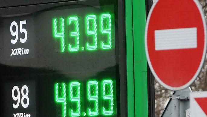 Бензин в убыток: оптовые цены на топливо упали в России