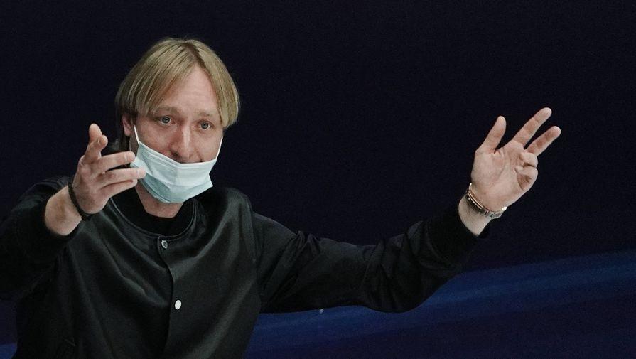 Плющенко принял вызов на бой без правил с хореографом группы Тутберидзе