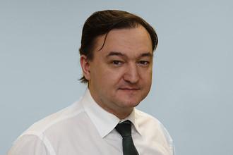 Тверской суд приступил к рассмотрению уголовного дела в отношении Сергея Магнитского