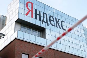 Рука Госдумы: почему обвалились акции «Яндекса»