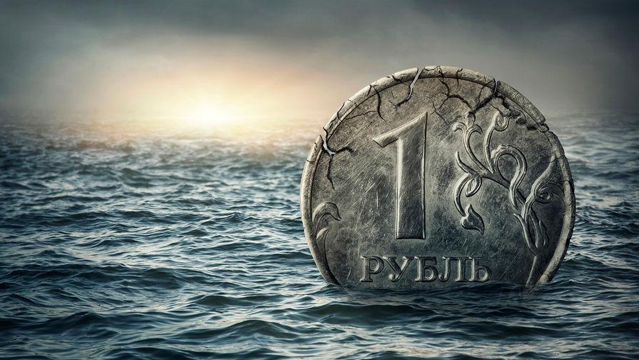 Санкционная удавка: рубль падает на дно