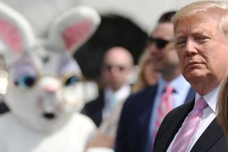 Президент США Дональд Трамп во время ежегодного фестиваля катания пасхальных яиц на лужайке у Белого дома, 22 апреля 2019 года