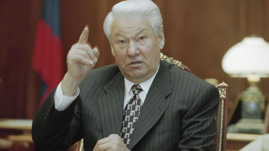 30 лет назад Ельцин стал председателем Верховного Совета РСФСР