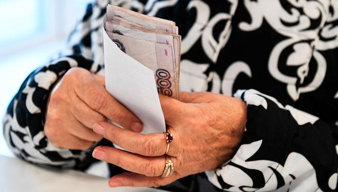 К Новому году: пенсии повысят, но не всем