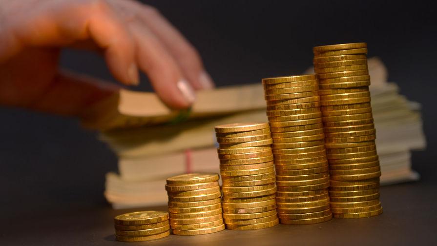Доходы россиян в 2018 году вырастут на 6%