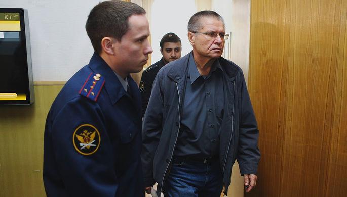 Алексей Улюкаев в суде, 12 апреля 2017 года