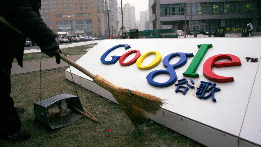 Десять продуктов Google, от которых компании пришлось отказаться