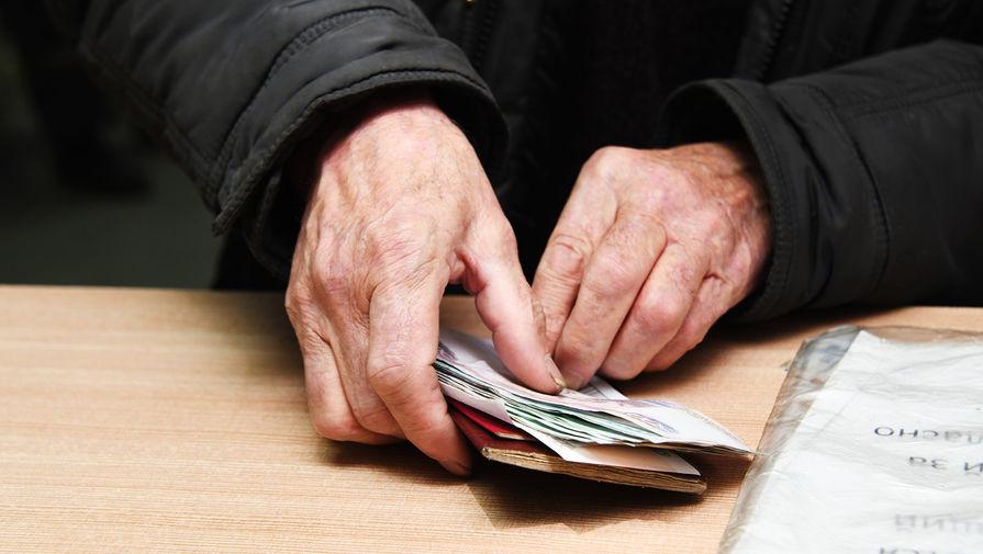 Задолженность РїРѕР·Р°СЂРїР»Р°С'ам РІРРѕСЃСЃРёРё превысила 1,5 млрд рублей