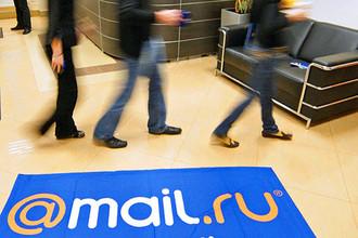 Mail.ru может продать долю «Вконтакте»