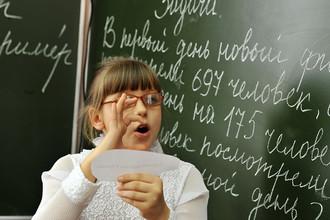 Московские власти пообещали, что городские школы останутся бесплатными
