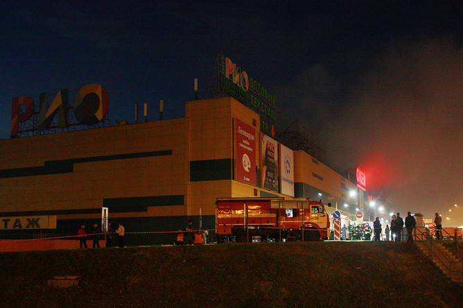Последствия пожара в ТРЦ «РИО» на Дмитровском шоссе, 10 июля 2017 года