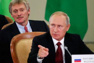 Пресс-секретарь Дмитрий Песков и президент России Владимир Путин во время саммита ЕврАзЭС в Сочи, 11 октября 2017 года