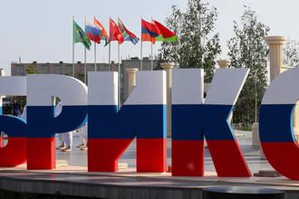 «Ядерная опция»: Россия и Китай накажут США рублем