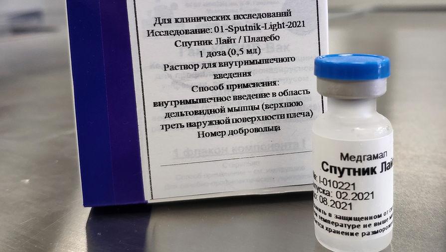 Упаковка однокомпонентной вакцины от COVID-19 «Спутник Лайт»