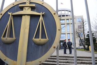 Посовещавшись две-три минуты, судейская коллегия изменила меру пресечения на залог в 100 млн рублей
