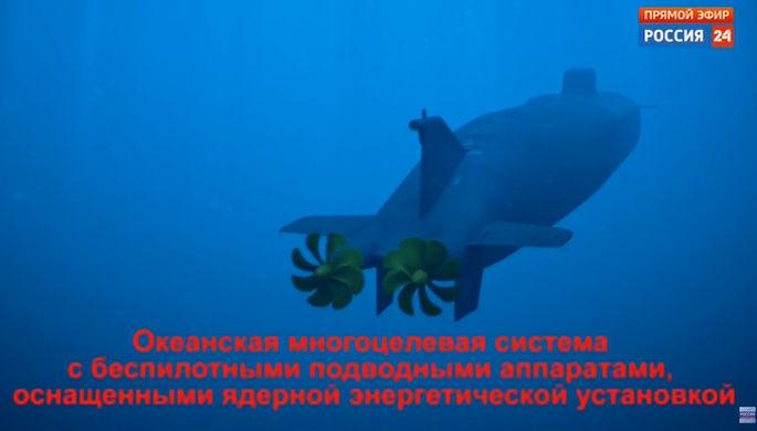 Презентация беспилотных подводных аппаратов во время послания президента России Владимира Путина к Федеральному собранию в Москве, 1 марта 2018 года