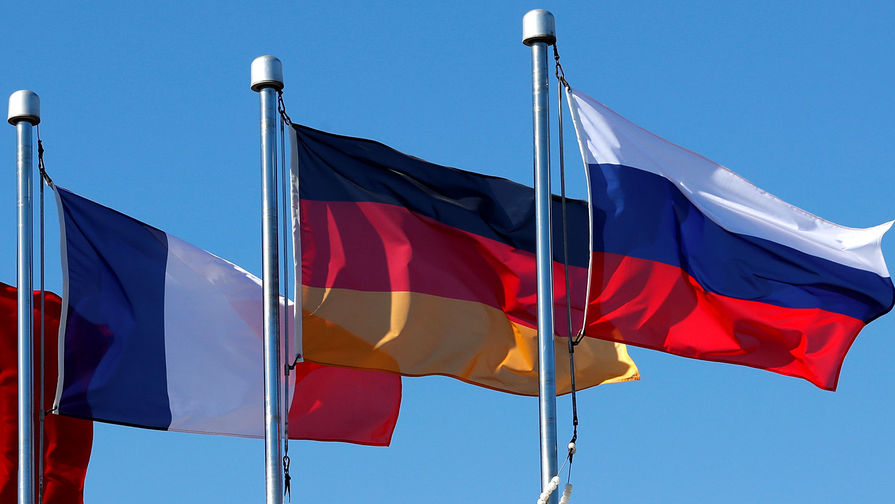 Россия и Франция готовятся провести переговоры в формате «2+2»