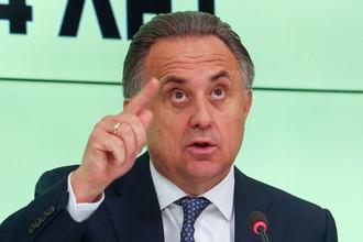 Министр спорта РФ и кандидат в президенты РФС Виталий Мутко