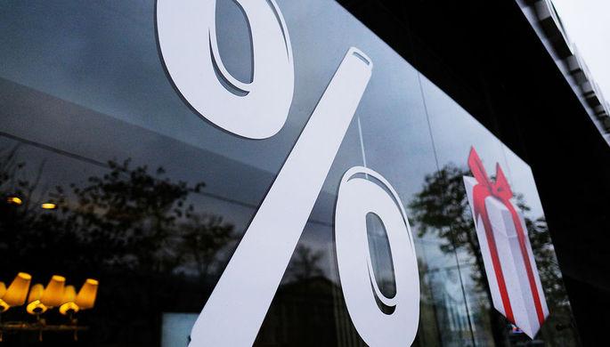 Деньги не нужны: банки оставят вкладчиков без подарков