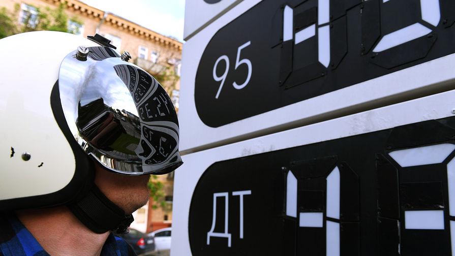 Почему рост цен на бензин возмущает россиян больше, чем рост цен на хлеб