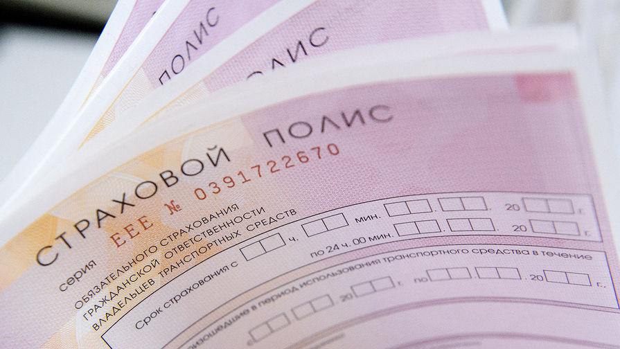 ЦБ рассказал о новых тарифах ОСАГО