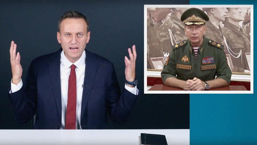 Суд оставил без движения иск главы Росгвардии к Навальному