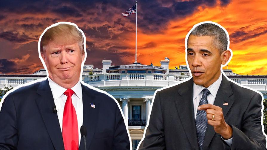 «Обамагейт»: Трамп развязал «войну» против экс-президента США