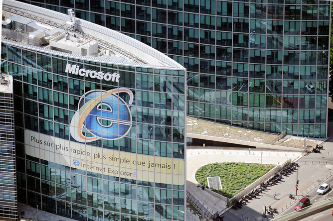 a report of the case against microsoft corporation The case for and against symantec corporation year/year basis as of the company's last quarterly report microsoft corporation.