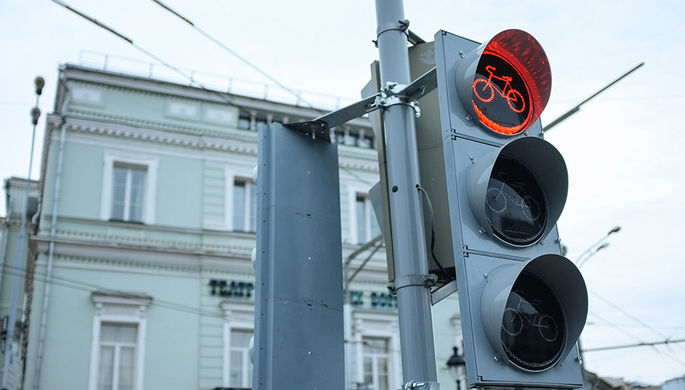 Светофор для велосипедистов на площади Никитских Ворот