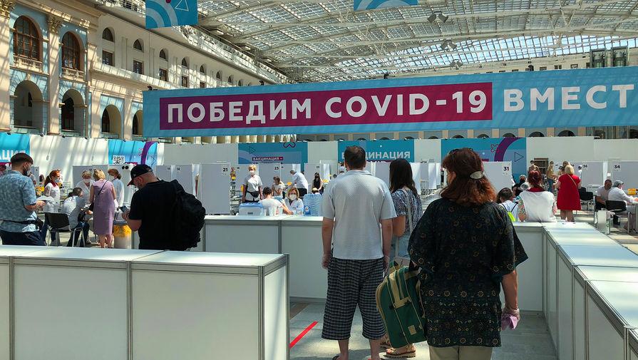 В России предложили продлить сроки лотереи для вакцинированных