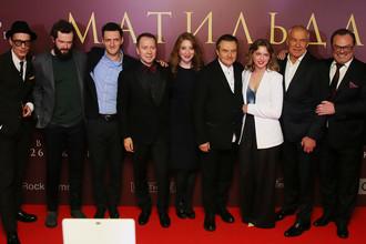 Актерский состав и режиссер Алексей Учитель перед премьерой фильма «Матильда» в Москве, 24 октября 2017 года