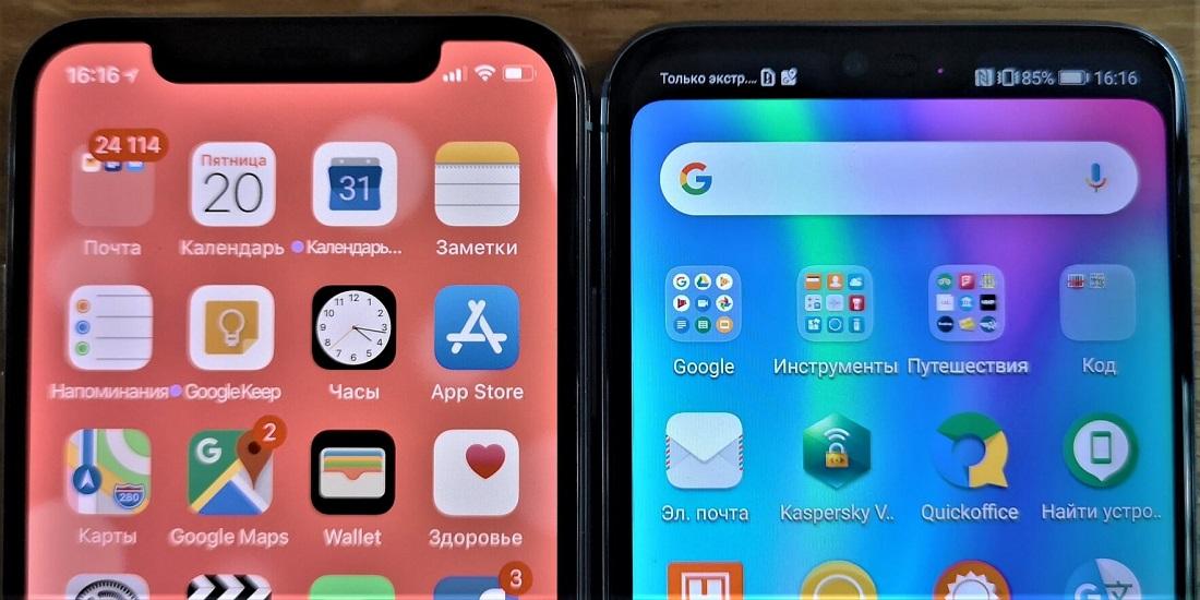 iPhone X и Honor 10