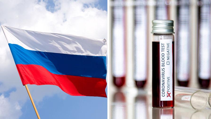 В России выявлено минимальное число новых случаев COVID-19 с апреля