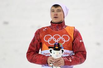 Илья Буров (Россия) занявший третье место в финале лыжной акробатики