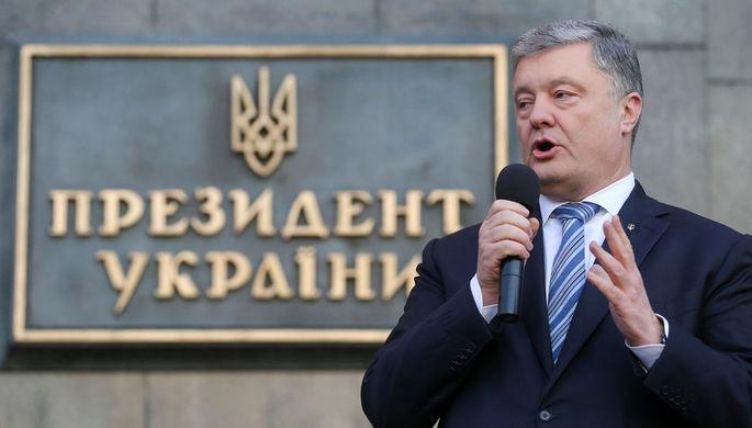 Как Украине скорее вступить в НАТО, рассказал Порошенко