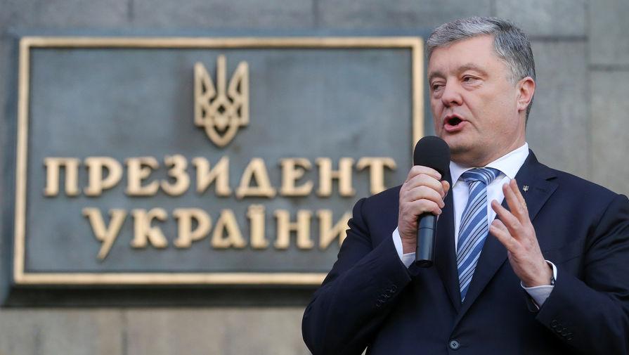 Порошенко снова собрался в президенты Украины