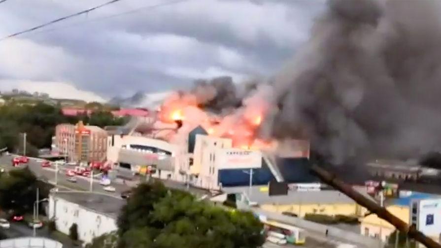 Пожар в ТЦ «Максим» во Владивостоке, 21 сентября 2019 года (кадр из видео)
