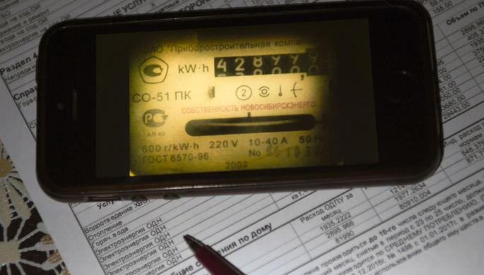 Пятилетний рекорд: почему электроэнергия резко подорожала