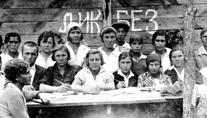 «Грамота — путь к коммунизму»: как просвещали советский народ