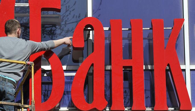 Нетипичное явление: банки подняли ставки