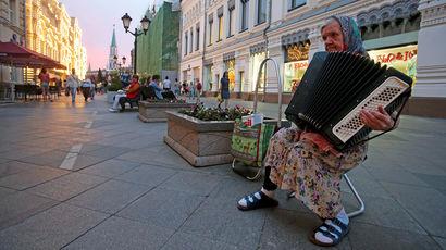 Минфин США оценил эффект от антироссийских санкций
