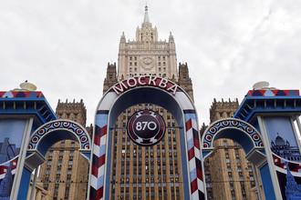 Отреставрированное здание министерства иностранных дел России в Москве, 21 сентября 2017 года