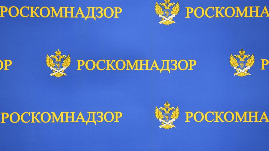 Роскомнадзор потребовал восстановить доступ к контенту российского СМИ в YouTube