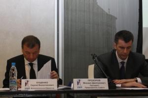 Заседание совета СБР